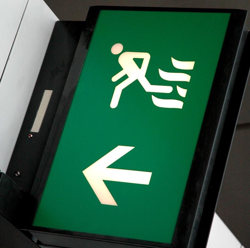 airport-sign.jpg