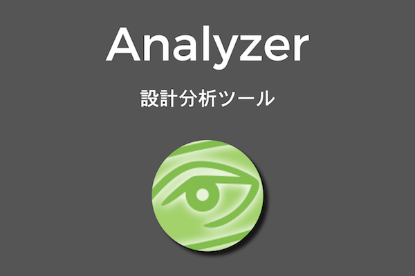 3-2_homepage-tiles_analyzer-jp.png