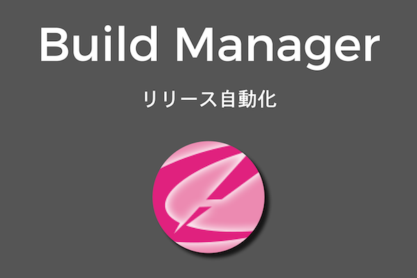 3-2_homepage-tiles_build-manager-jp.png