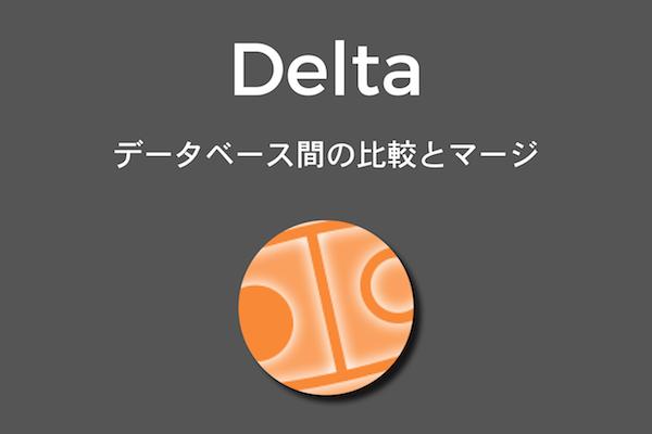 3-2_homepage-tiles_delta-jp.png