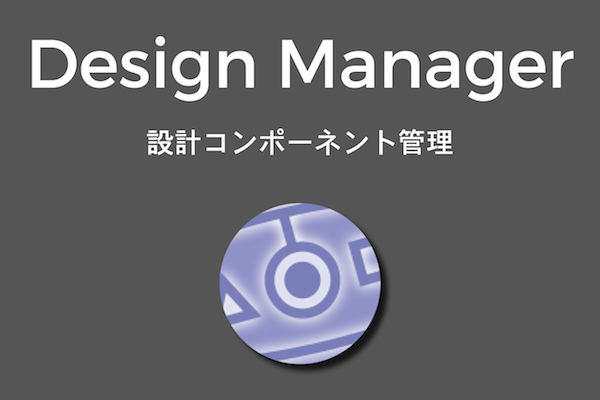 3-2_homepage-tiles_design-manager-jp.png