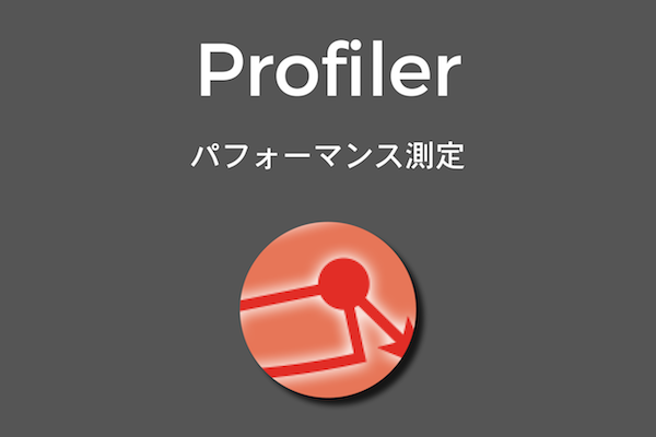 3-2_homepage-tiles_profiler-jp.png