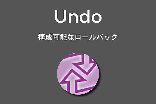 3-2_homepage-tiles_undo-jp.png