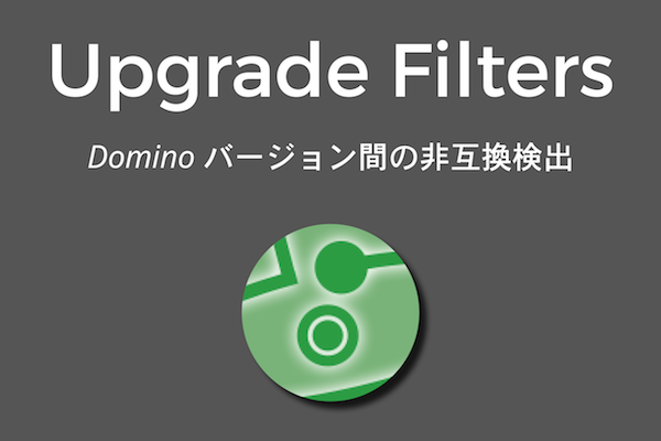3-2_homepage-tiles_upgrade-filters-jp.png