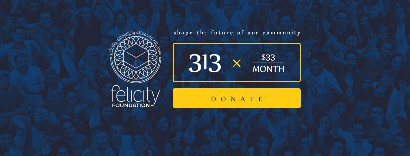 Donate to Felicity Foundation