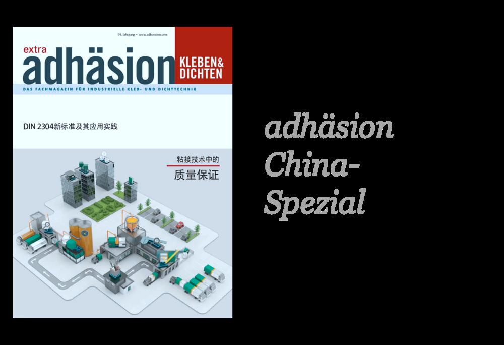 Das China-Spezialheft der adhäsion, in Zusammenarbeit mit dem Fraunhofer-Institut für Fertigungstechnik und angewandte Materialforschung und dessen Kooperationspartner Shanghai YIFA Bonding. Das Sonderheft wurde als eMagazin und als Printversion umgesetzt. > MEHR