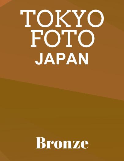 Tokyo.fw.jpg