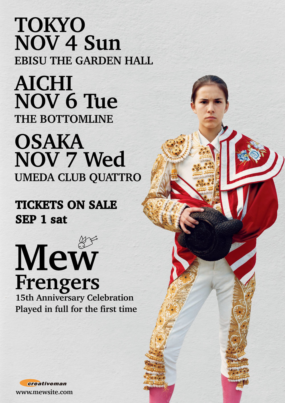Mew-Frengers-Ad-Mat.jpg