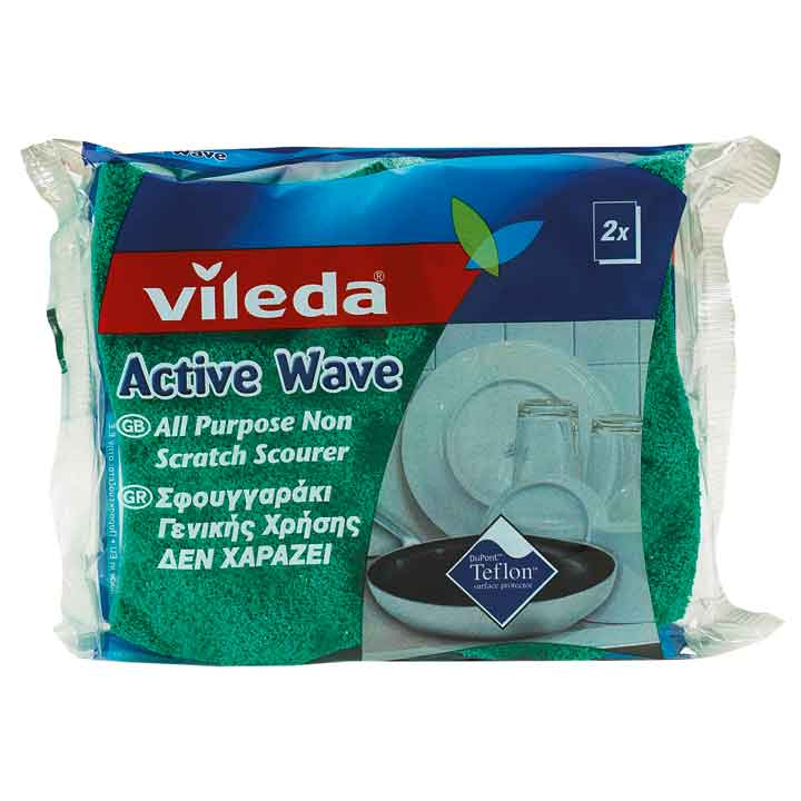 Active-Wave-Foamback.jpg