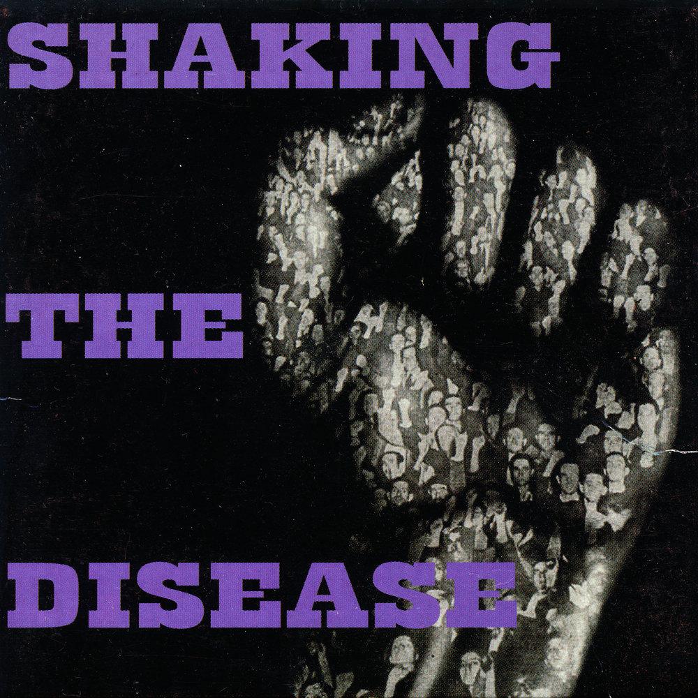 shakethe-swap.jpg