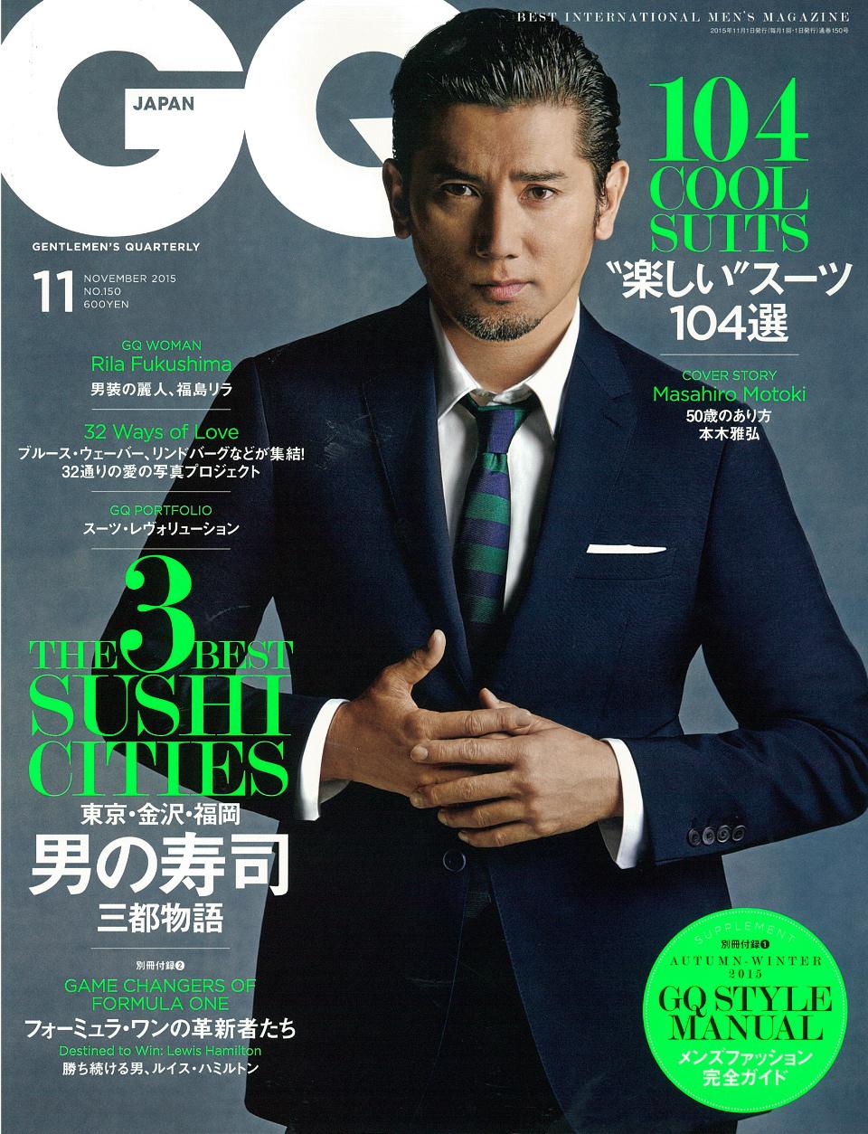 GQ JAPAN | NOVEMBER 2015