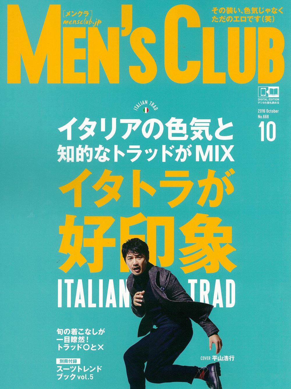 MEN'S CLUB | OCTOBER 2016