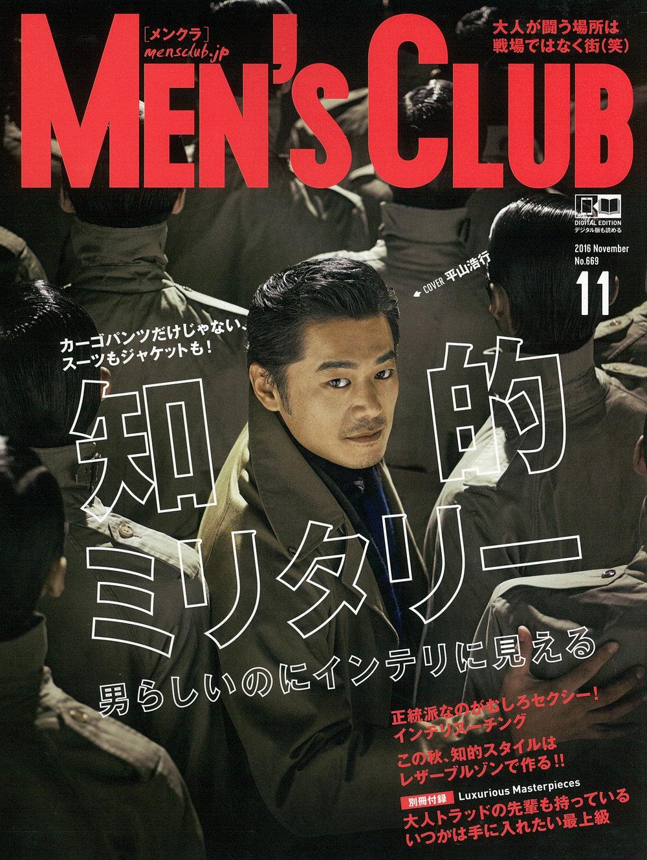MEN'S CLUB | NOVEMBER 2016