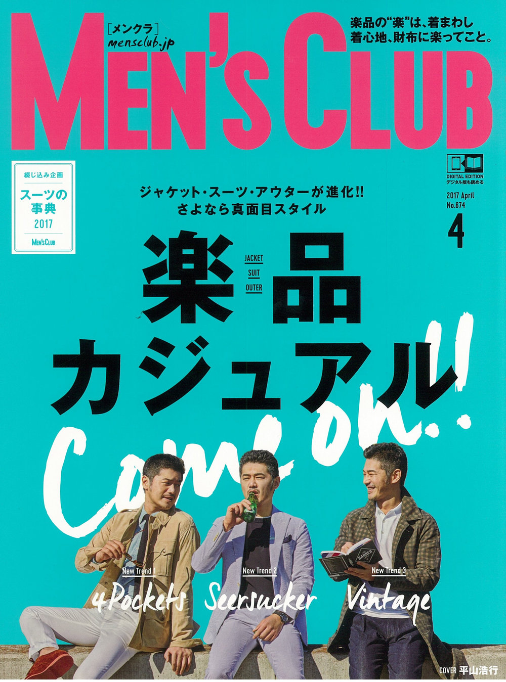 MEN'S CLUB | APRIL 2017