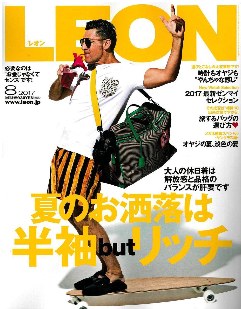 LEON | August 2017