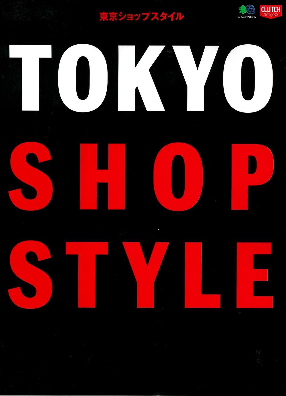 TOKYO SHOP STYLE | September 2017