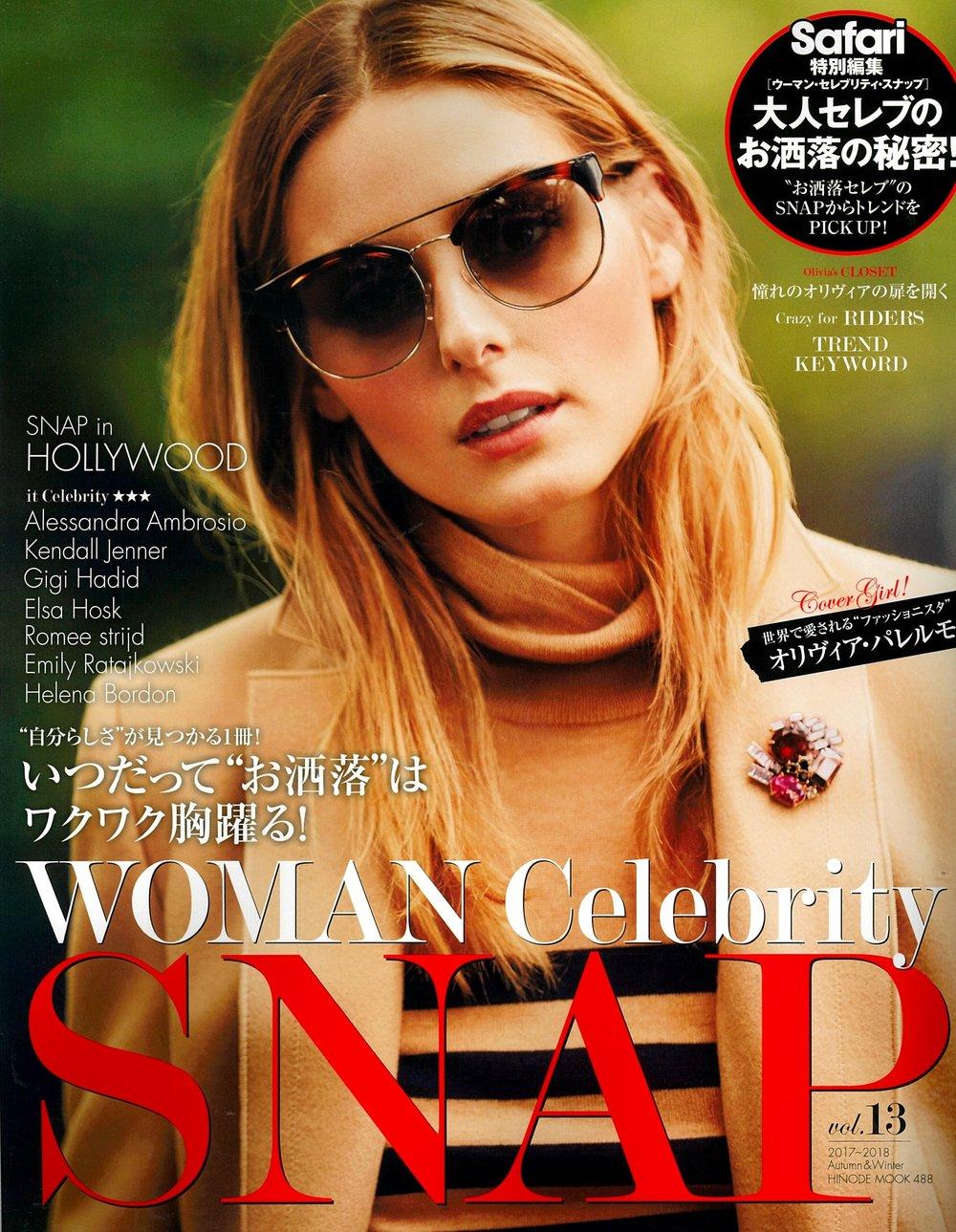 WOMAN Celebrity SNAP Mook Vol.13| September 2017