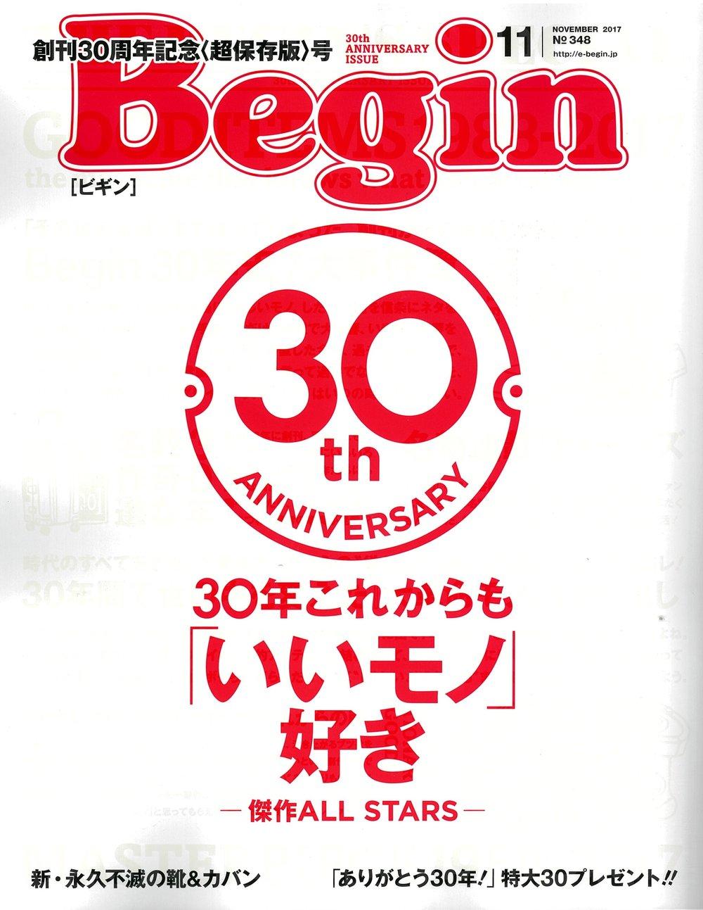 Begin | November 2017