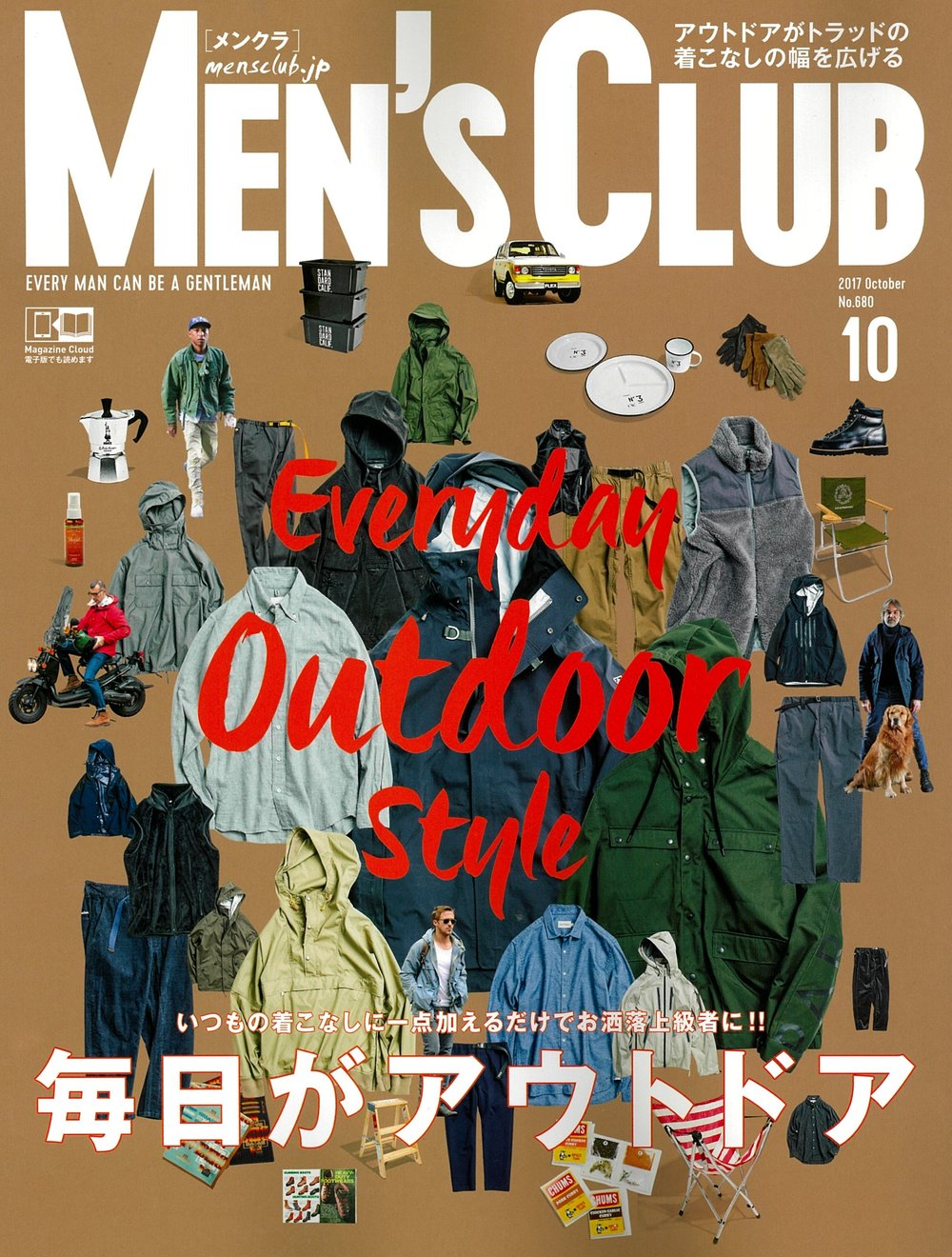 Men's Club | October 2017