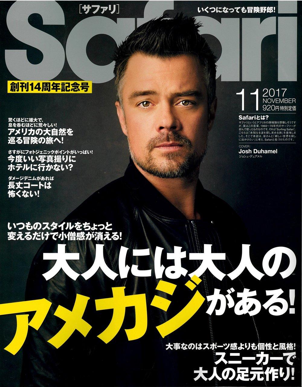Safari | November 2017