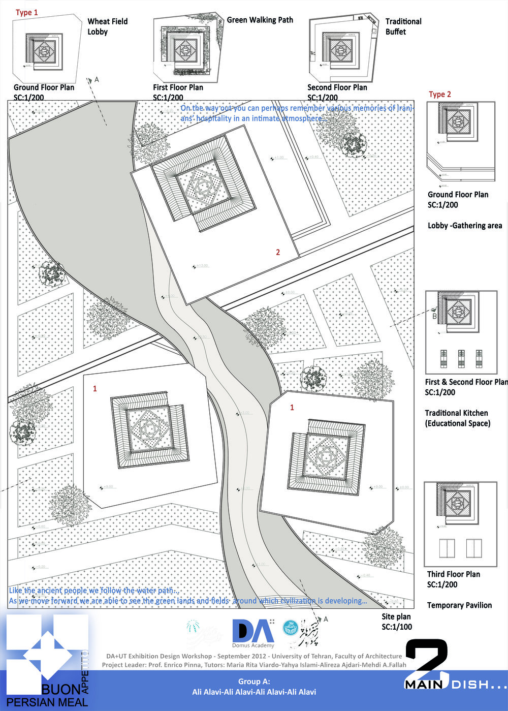 DA+UT Sheet Templates2.jpg