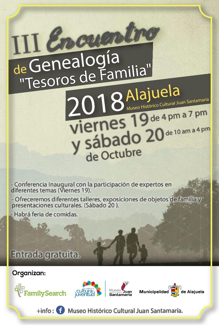eg-2018-afiche.jpg