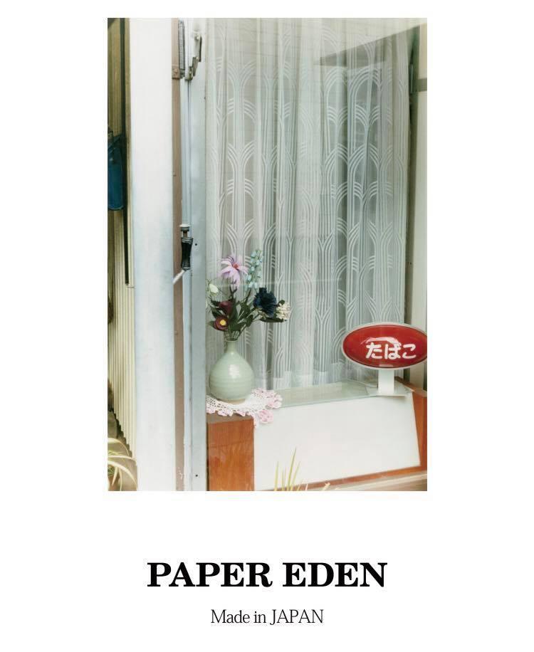 paper eden