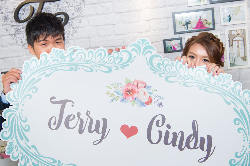 Terry + Cindy - 基隆港海產樓