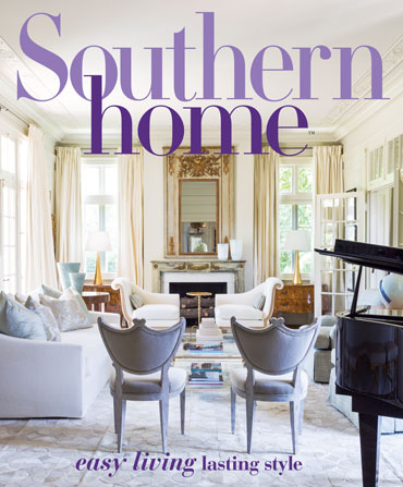 southern home - summer 2016