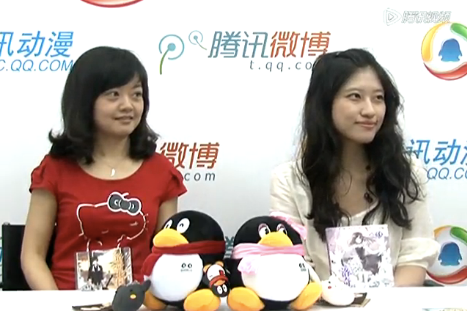 Interviewed by Tencent (qq.com), with Bibi, Oct 2011.