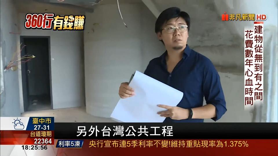 非凡新聞 │ 專題報導-彭文苑 2017.9.21