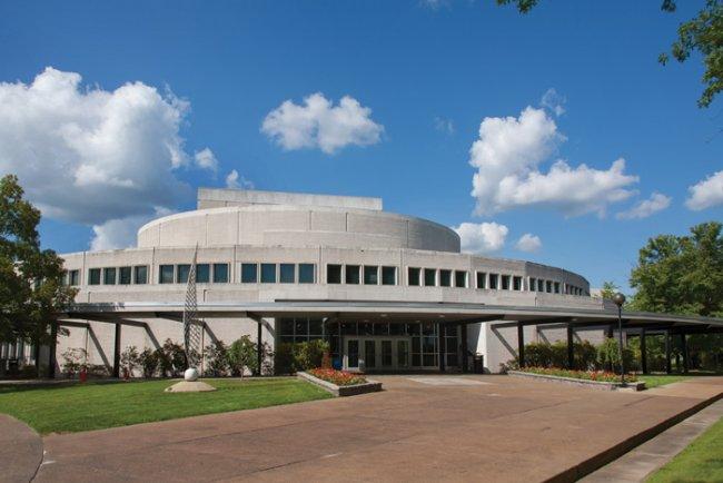 WVU Creative Arts Center