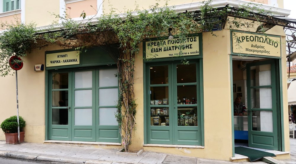 One of the many movie set worthy store fronts of Plaka.