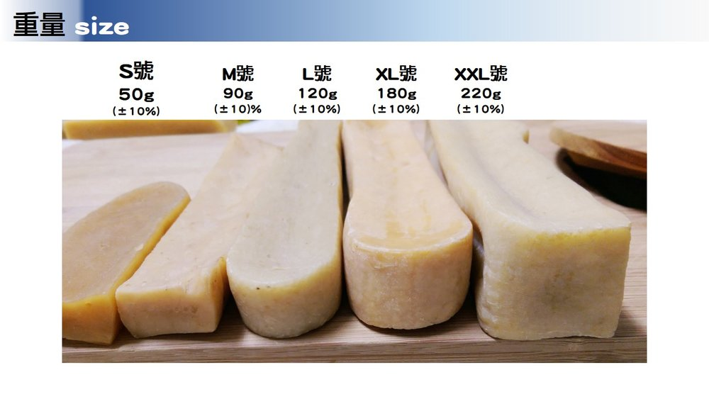 髦牛乳酪,髦牛起司,犛牛乳酪,犛牛起司,HYC,