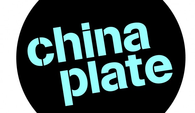 China Plate China Plate works with artists, venues, festivals and funders to develop, make and present engaging, adventurous and accessible new work.