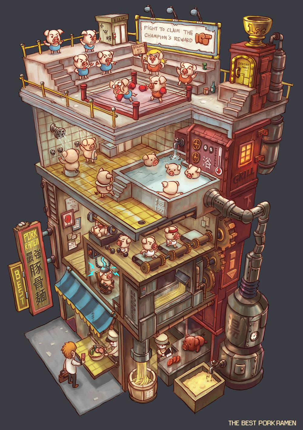 ionlands :      Want some pork ramen?   Take a closer look! Trippy piece by    Bangzheng Du