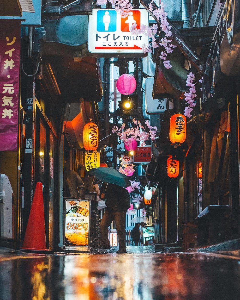tokyoki :    by eeeeeeeno