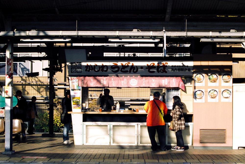 takeuchiitsuka :    #2348