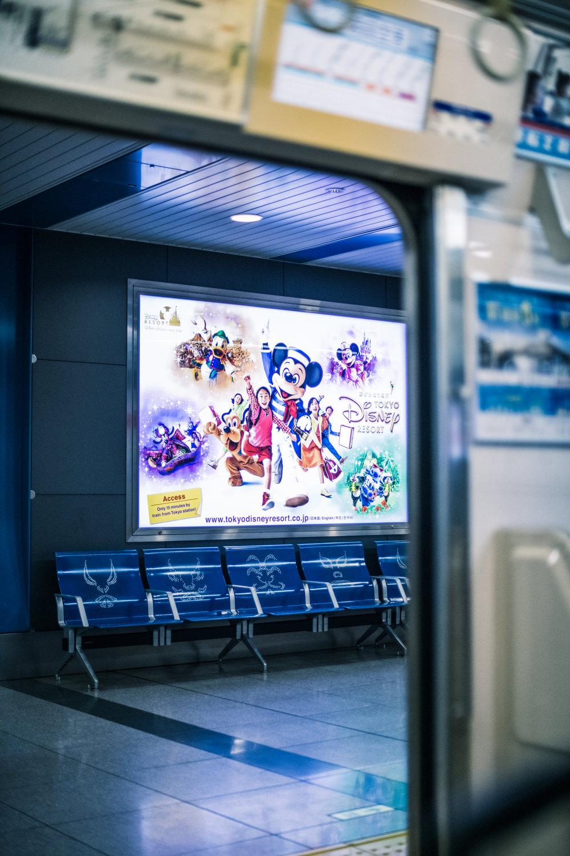 Tokyo_Fun-4.jpg