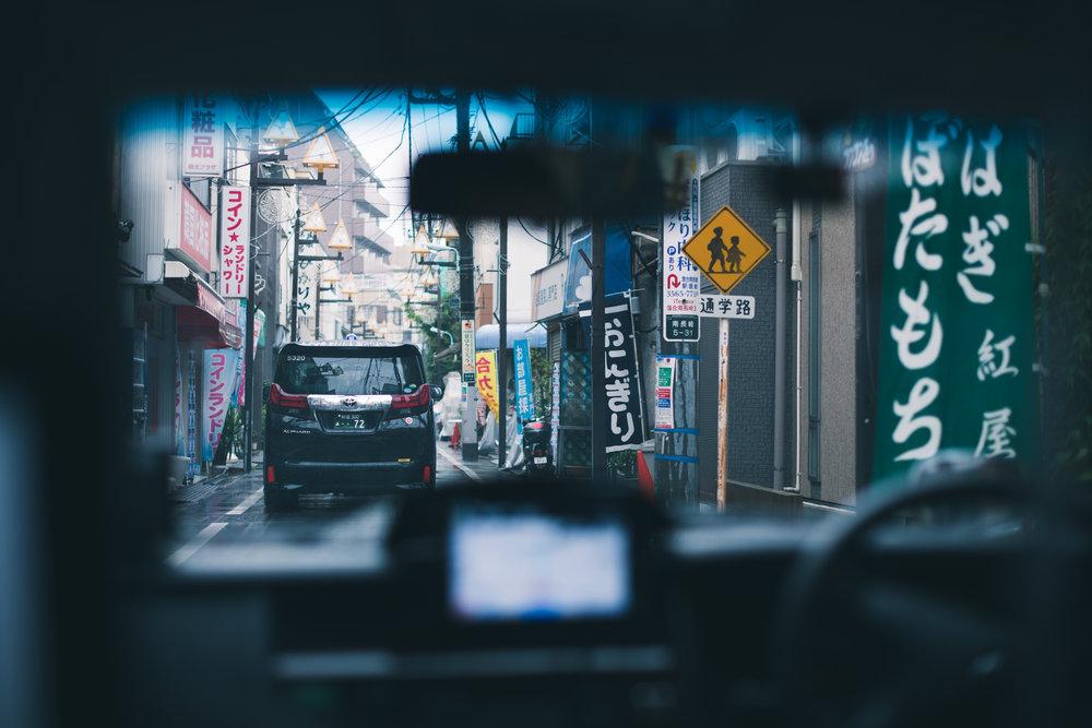 Tokyo_Fun-26.jpg