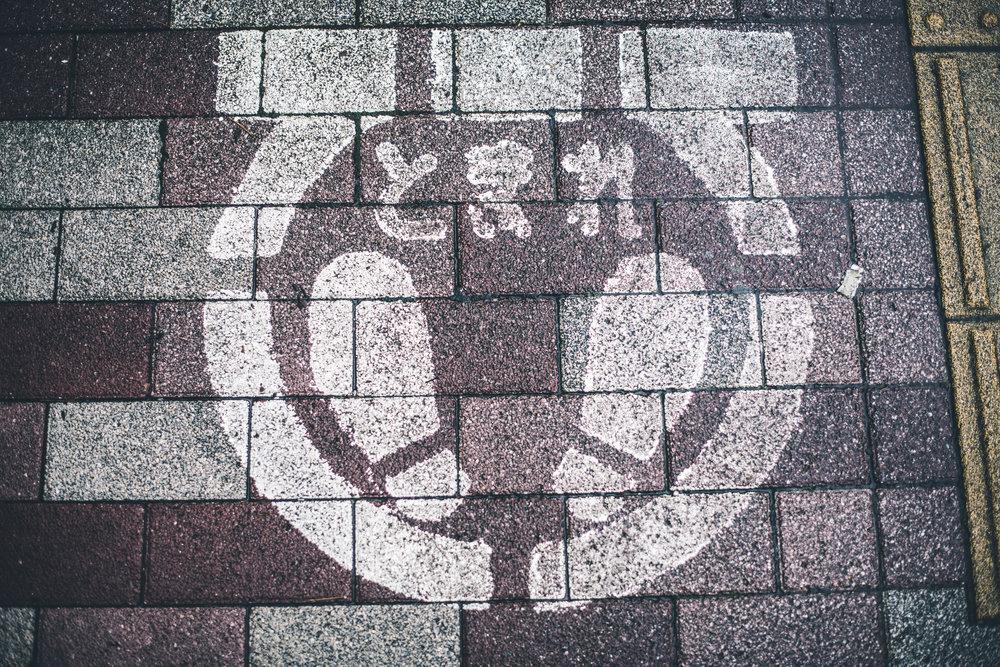 Tokyo_Fun-36.jpg