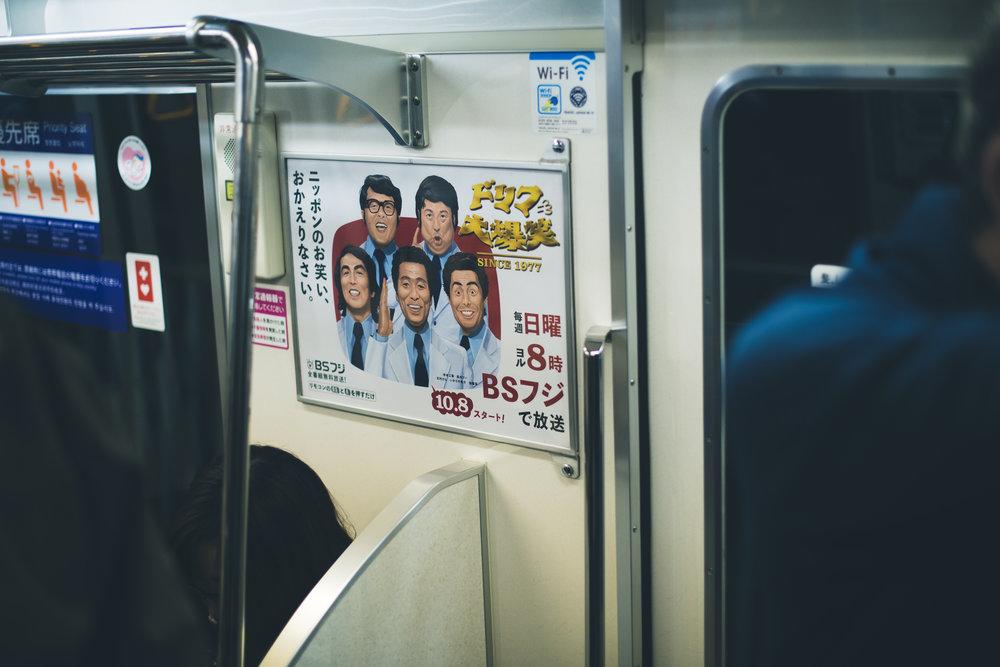 Tokyo_Fun-37.jpg