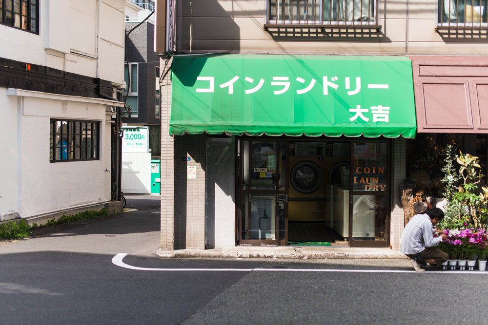 Tokyo_Fun-92.jpg