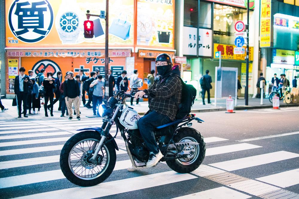Tokyo_Fun-100.jpg