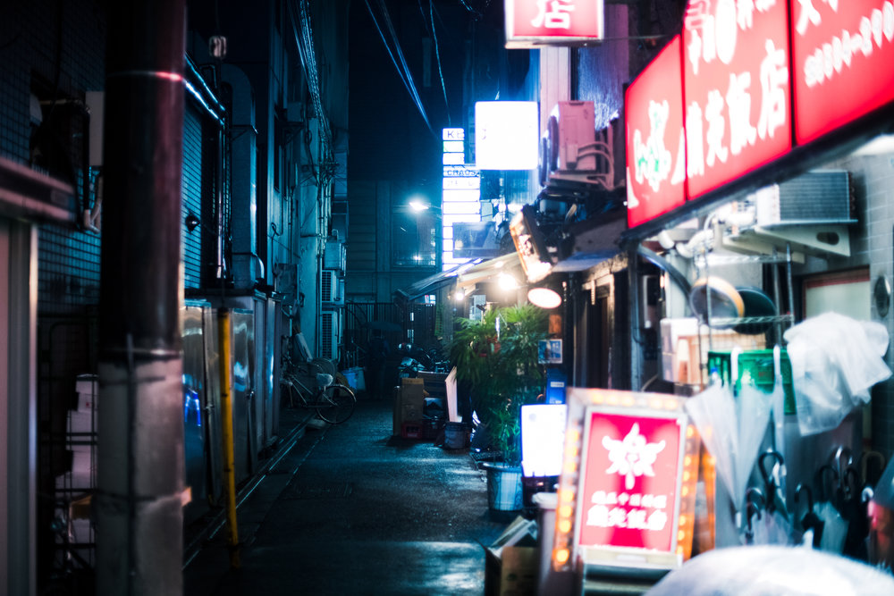 Tokyo_Fun-107.jpg