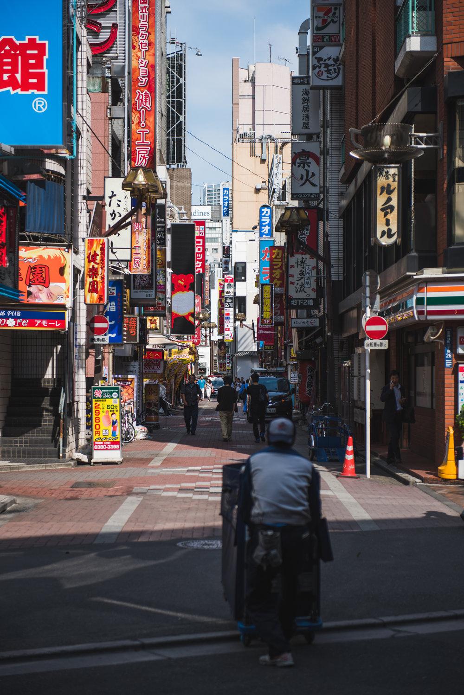 Tokyo2015-137.jpg
