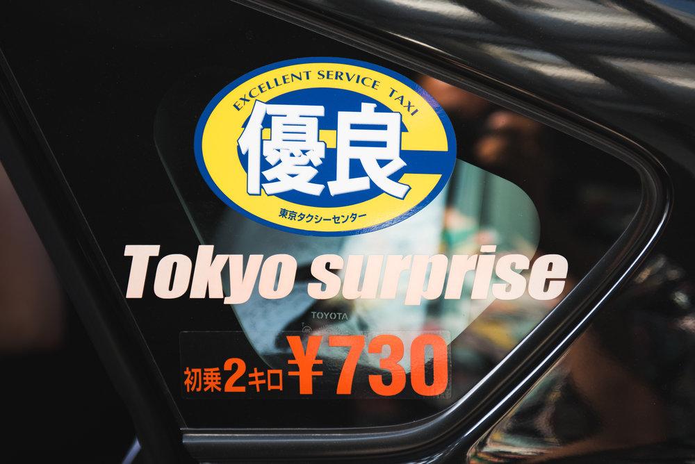 Tokyo2015-149.jpg