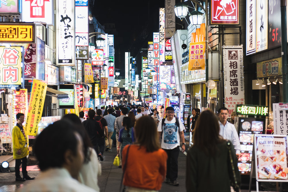 Tokyo2015-163.jpg