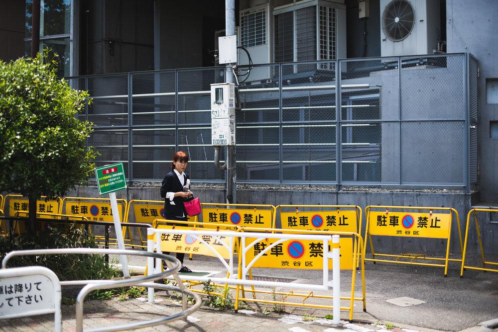 Tokyo2015-197.jpg