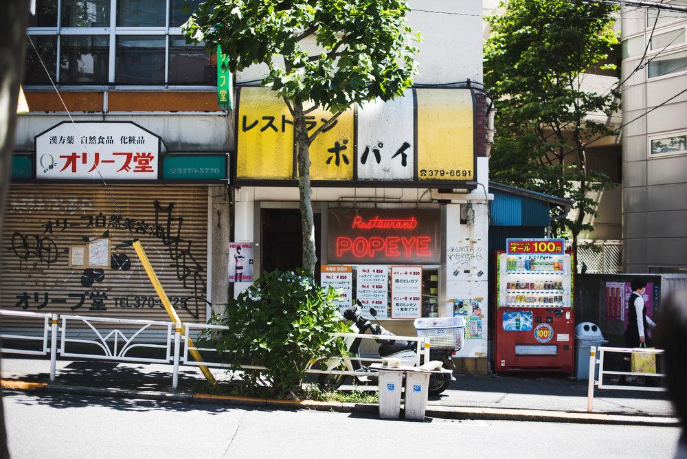 Tokyo2015-212.jpg
